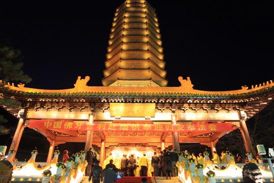 北京灵光寺举办首届中国八大处佛牙舍利文化节